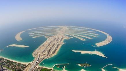 Índia e Dubai 2020 PROMO 2x1